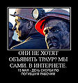 Mourning-about-Miners-May-15-2010-2.jpg