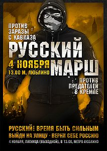 Russian-March-2011-Moscow-Poster.jpg