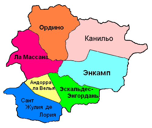 Файл:Andorra parishes russian.png