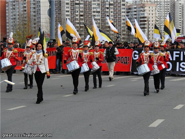 Файл:Russian-March-2011-Moscow-Drummeresses.jpg