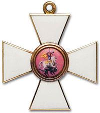 Картинки по запросу орден святого георгия 4 класса
