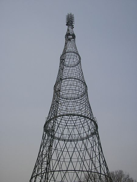 Файл:Shukhov Tower photo by Sergei Arsenyev 2006.JPG